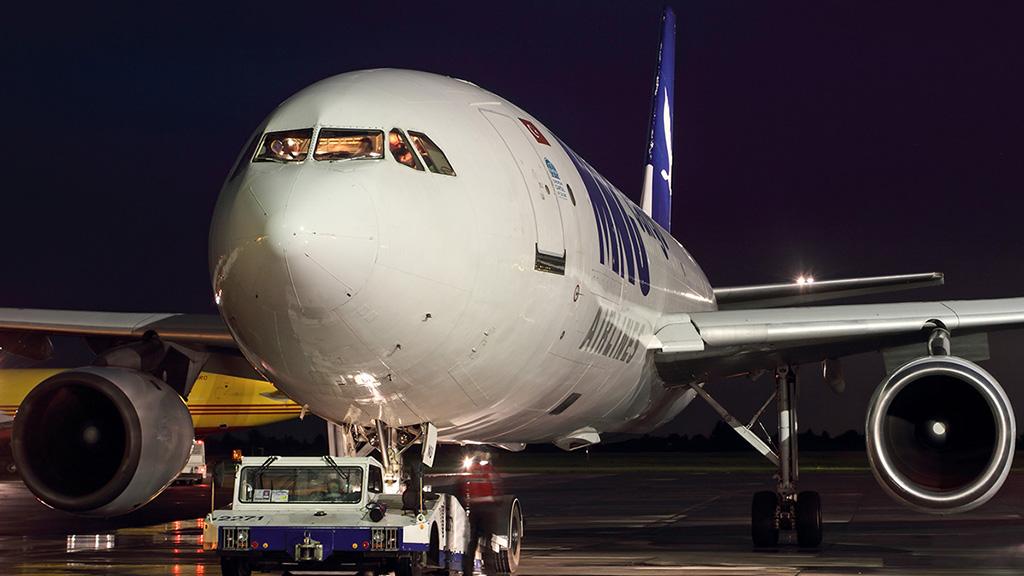 货运包机-空中客车A300 B4F